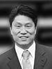 Master Tony Kook : Vice President